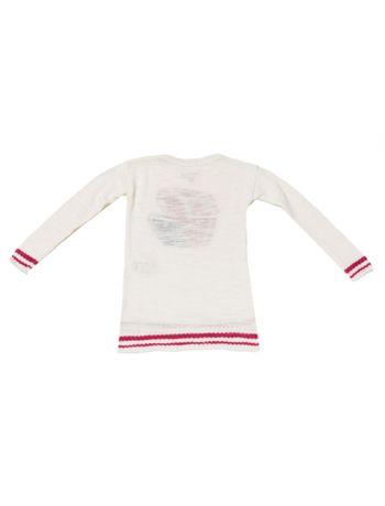 Sueter-Infantil-Calvin-Klein-Jeans-Estampa-Jacquard-Coracao-Off-White
